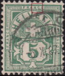 Swiss Cross and Numeral postage stamp flaw inner frame below letter C of FRANCO broken narrow breach