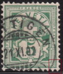 Switzerland Cross and Numeral postage stamp flaw Bottom frame borderline prolonged to the right