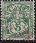 Swiss Cross and Numeral postage stamp flaw Bottom right corner angled