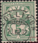 Swiss Cross and Numeral postage stamp error Bottom frame borderline prolonged to the right