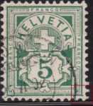 Swiss Cross and Numeral postage stamp flaw Bottom frame borderline prolonged to the right