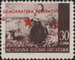 Yugoslavia 1945 Split postage stamps overprint flaw colored circles