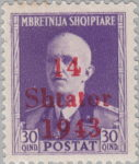 German occupation of Albania postage stamp overprint flaw: Numeral 4 in 1943 damaged Sbtator instead of Shtator