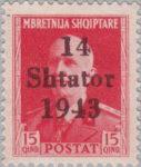 German occupation of Albania postage stamp overprint flaw: Numeral 4 in 14 damaged, Sbtator instead of Shtator