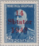 German occupation of Albania postage stamp overprint flaw: Numeral 1 in 14 damaged at the bottom, numeral 3 in 1943 broken, letter h in Shtator damaged to the right