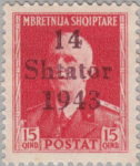 German occupation of Albania postage stamp overprint flaw: Flag of numeral 1 in 14 short Sbtator