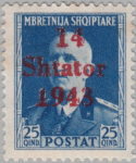 German occupation of Albania postage stamp overprint flaw: Numeral 1 in 1943 short