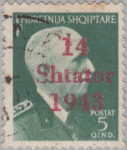German occupation of Albania postage stamp overprint flaw: Numeral 9 in 1943 open on top Sbtator