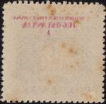 Yugoslavia 1945 Zagreb postage due stamp overprint gone through paper print