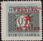 Yugoslavia 1945 Zagreb postage due stamp shifted overprint