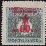 Yugoslavia 1945 Zagreb postage due stamp overprint smear
