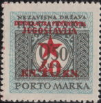 Yugoslavia 1945 Zagreb postage due stamp messy overprint