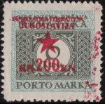 Yugoslavia 1945 Zagreb postage due stamp overprint color spill
