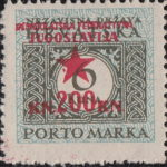 Yugoslavia 1945 Zagreb postage due stamp overprint dots