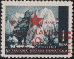 Yugoslavia 1945 Zagreb postage stamp overprint DEMO in DEMOKRATSKA larger