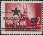 Yugoslavia 1945 Zagreb postage stamp overprint shift