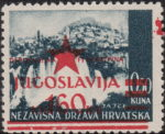 Yugoslavia 1945 Zagreb postage stamp overprint spilled color