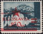 Yugoslavia 1945 Zagreb postage stamp overprint colored dot