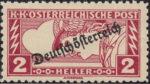 German-Austria 1919 special delivery stamp overprint flaw: Dot in letter D in Deutschösterreich