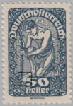 German-Austria postage stamp flaw: White spot left to the numeral 5