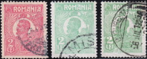 Kingdom of Romania Ferdinand postage stamp types: 2 lei