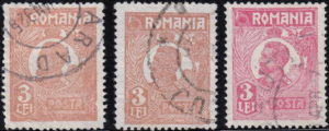 Kingdom of Romania Ferdinand postage stamp types: 3 lei