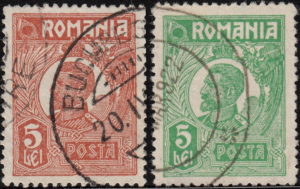 Kingdom of Romania Ferdinand postage stamp types: 5 lei