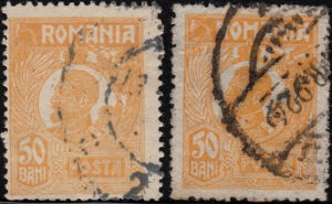 Kingdom of Romania Ferdinand postage stamp types: 50 bani