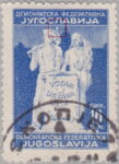 Yugoslavia 1945 constitutional assembly postage stamp error