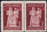 Yugoslavia 1945 constitutional assembly 2 din postage stamp
