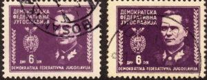 Yugoslavia 1945 Tito stamp type 6