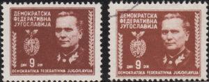 Yugoslavia 1945 Tito stamp type 9