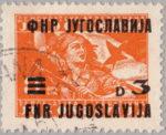 Yugoslavia postage stamp overprint flaw