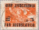 Yugoslavia 1949 overprint error on postage stamp