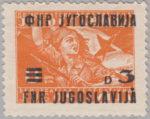 Yugoslavia 1949 postage stamp overprint error Black dot above the last letter A in JUGOSLAVIJA