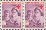 Yugoslavia 1949 Red Cross stamp error: color on country name