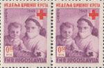 Yugoslavia Red Cross stamp plate flaw: letter N in NEDELJA damaged