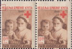 Yugoslavia 1949 Red Cross stamp plate flaw