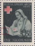 Yugoslavia 1950 Red Cross stamp error: white line