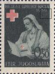 Yugoslavia 1950 Red Cross stamp error