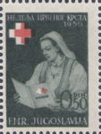 Yugoslavia 1950 Red Cross stamp error shifted print phases