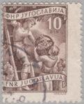 Yugoslavia 1950 postage stamp perforation error