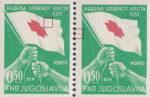 Yugoslavia 1951 Red Cross due stamp error