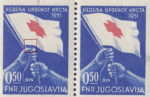 Yugoslavia 1951 Red Cross stamp error