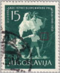 Yugoslavia 1953 postage stamp liberation of Istria plate flaw