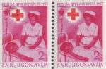 Yugoslavia 1953 Red Cross postage stamp error