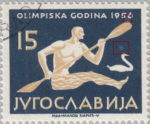 Yugoslavia Olympic games Melbourne postage stamp error