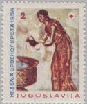 Yugoslavia 1958 Red Cross stamp error red dot below JUGOSLAVIJA
