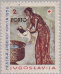 Yugoslavia 1958 Red Cross stamp plate flaw blue dot above top frame