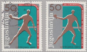Yugoslavia 1965 Table Tennis stamp error shifted phases